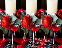noel candle